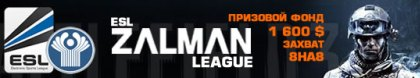 ESL Zalman League