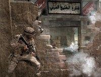 Дополнения к Modern Warfare 3